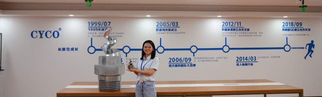 cyco-changyuan-banner19